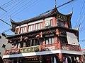 Old City of Shanghai, China (December 2015) - 05.JPG
