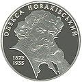 Oleksa Novakivskyy r.jpg