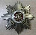 Ordinul Coroanei Romaniei 02.jpg