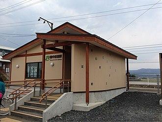 Rikuchū-Orii Station - Rikuchū-Orii Station, May 2013