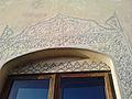 Ornamente geamuri palat potlogi.jpg