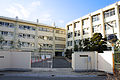 Osaka University of Commerce High School.JPG