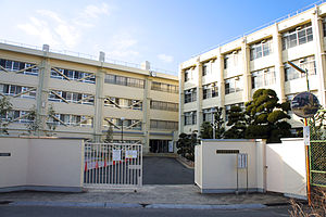 Osaka University of Commerce High School.JPG