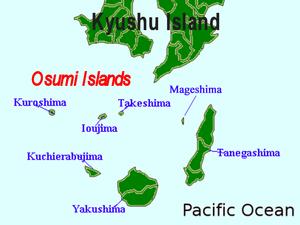 Iōjima (Kagoshima)