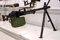 PKP Pecheneg Engineering technologies - 2010 01.jpg