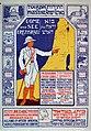 POSTER FROM THE 1940'S PROMOTING TOURISM TO THE LAND OF ISRAEL. כרזה משנות ה-40 הקוראת לתיירים לבוא ולבקר בארץ ישראל.D247-025.jpg