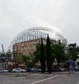 Pabellon ONU Expo 92.JPG
