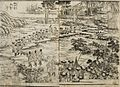 Pages from the Illustrated Book Shinpen Suikogaden LACMA M.2006.136.192a-b.jpg