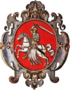 Pahonia - Пагоня, Grand Duchy of Lithuania COA (1575) cut.png