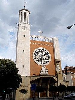 Pamplona - Iglesia de San Francisco Javier 01.jpg