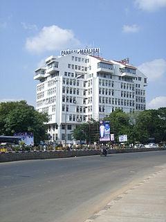 Tamil Nadu Forest Department