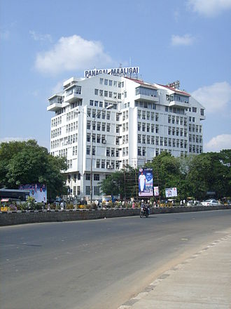 Saidapet - Panagal Maaligai or Panagal Building, built upon the site of an older building of the same name functions as a Revenue Office and is so named after the Raja of Panagal. Its predecessor functioned as Chingleput District Collectorate