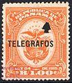Panama 1919 telegraph stamp.jpg