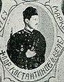 Pancho Konstatinov Veles IMARO.JPG