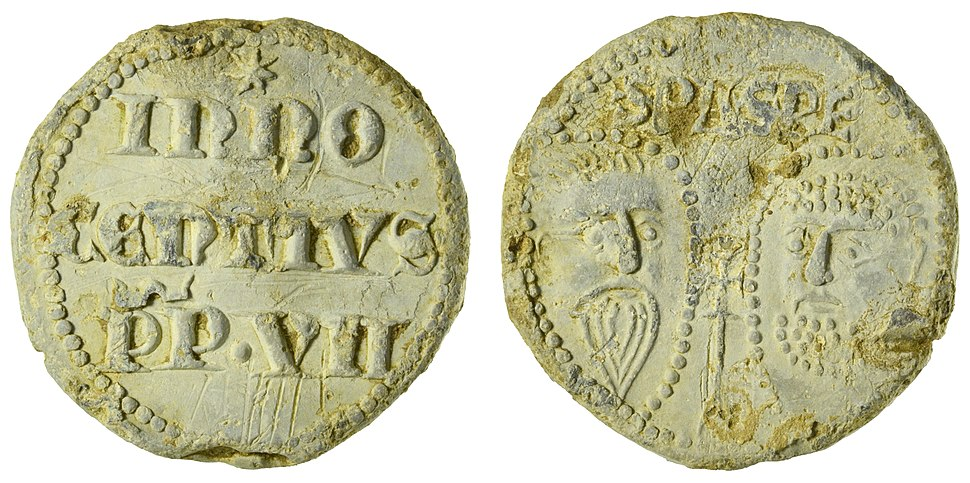 Papal bulla of Pope Innocent VII (FindID 602224)