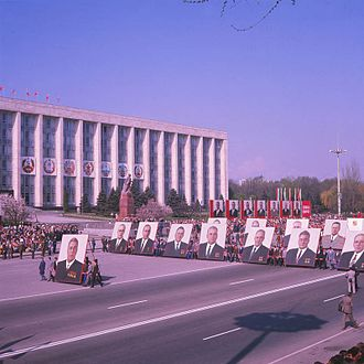 Moldavian Soviet Socialist Republic - A May 1 Parade on Victory Square, 1971