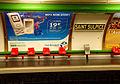 Paris ST Sulpice Metro.jpg
