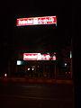 Parsian Bank - Nishapur - twilight.JPG