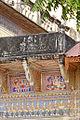 Peintures murales extérieures (Sneh Ram Ladias Haveli, Mandawa) (8429102651).jpg