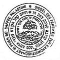 Peki'in Jewish community seal (19th-cent.).jpg