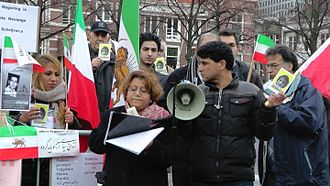 Nasrin Sotoudeh - Supporters of Nasrin Sotoudeh demonstrate in The Hague, Netherlands (2012)