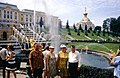 Peterhof Visitors 1975 Hammond Slides.jpg