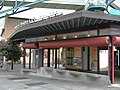 Pike Place Market - Market Heritage Center 01A.jpg