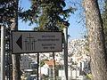 PikiWiki Israel 11704 Nazareth - German soldiers cemetery 1914-1918.JPG