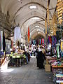 PikiWiki Israel 13395 Market in the old city.JPG