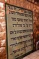 PikiWiki Israel 30407 Cities in Israel.jpg