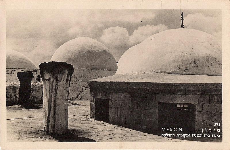מרון -בית הכנסת
