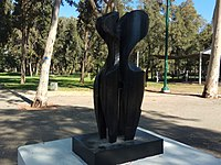 PikiWiki Israel 53349 untitled sculpture at joshua park park.jpg