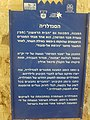 PikiWiki Israel 54070 the shoemaking workshop in ayelet hashahar.jpg
