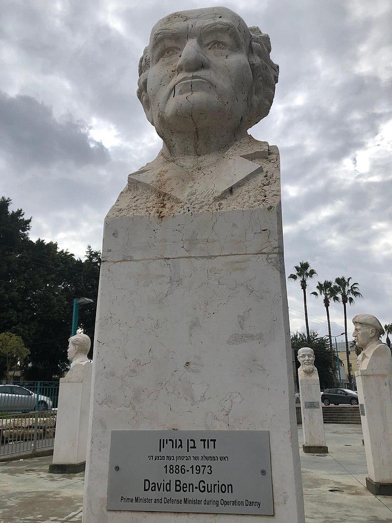 דוד בן גוריון בגן הגיבורים ברמלה