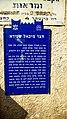 PikiWiki Israel 73503 yard of michael shapira.jpg