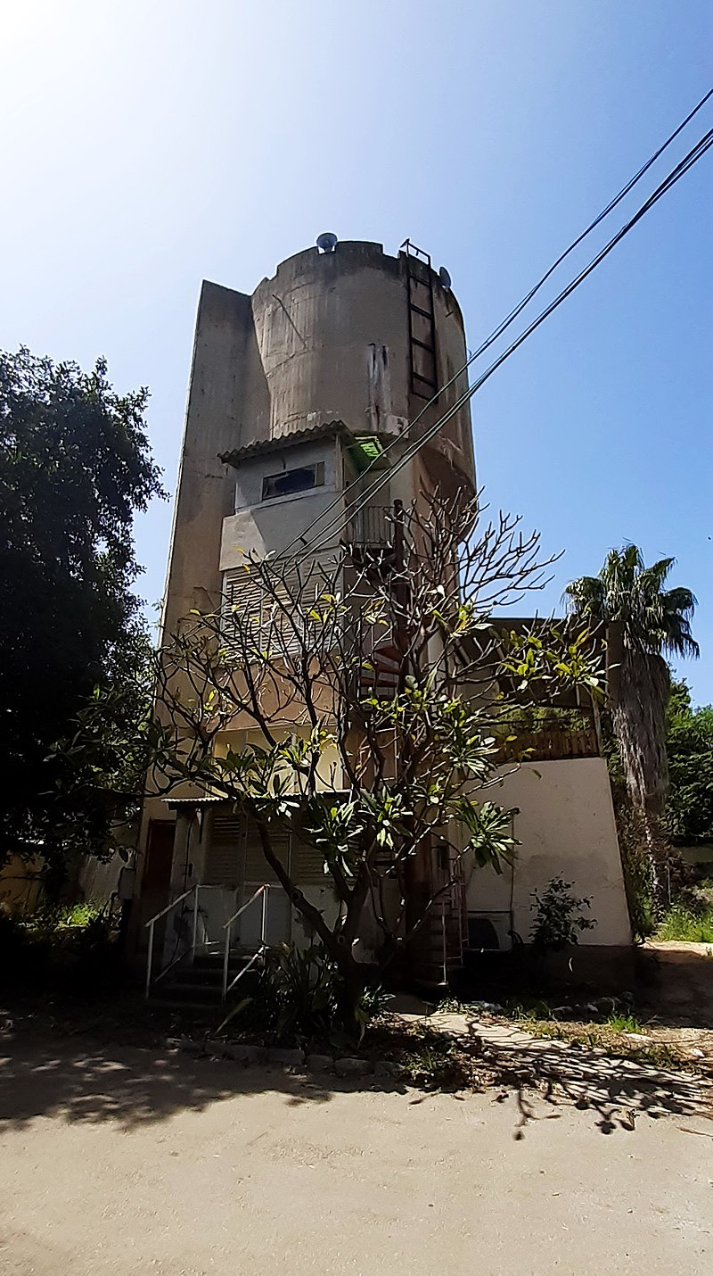 מגדל המים בקיבוץ יגור
