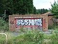 Pinegrove Graffiti - geograph.org.uk - 971282.jpg