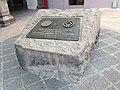 Placa conmemorativa Centro Histórico de Querétaro.jpg