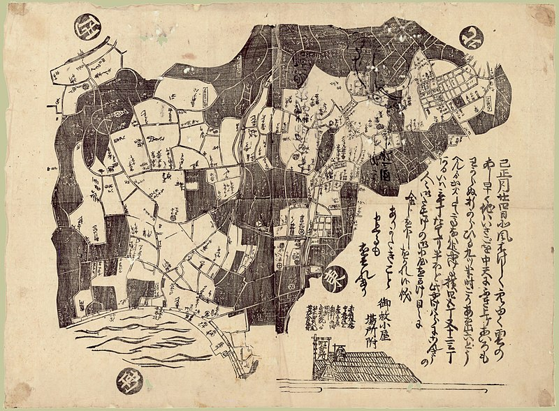 File:Plan of the places in Edo destroyed by the fire that took place on Twenty-Fourth Day, First Month, Year of the Snake (15185916686).jpg