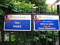 Plaque Suresnes rue Pages.jpg