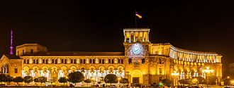 Government of Armenia - The Government House in Yerevan at the Republic Square, housing the Prime Minister's office