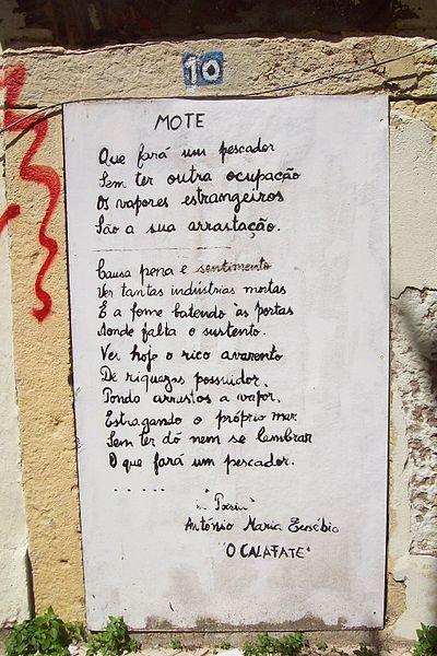 File:Poema de António Maria Eusébio numa parede de Troino - Setúbal.jpg