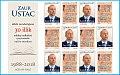 Postage stamps of Zaur Ustac.jpg