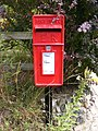 Postbox Friday Street - geograph.org.uk - 1406581.jpg