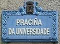 Praciña da Universidade.001 - Lugo.jpg
