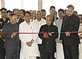 Pranab Mukherjee inaugurating the New Integrated Terminal Building, at Swami Vivekananda Airport, in Raipur, Chhattisgarh. The Governor of Chhattisgarh, Shri Shekhar Dutt, the Union Minister for Civil Aviation.jpg