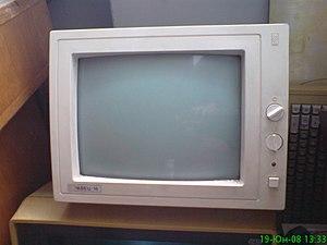 Pravetz computers - Display of Pravetz 16