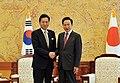 President Lee Myung-bak and Japanese Prime Minister Yukio Hatoyama held a summit meeting at Cheong Wa Dae on Oct. 9, 2009 (4347069193).jpg