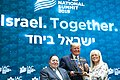 President Trump at the Israeli American Council National Summit (49193133993).jpg