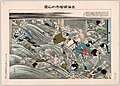 Print illustrating the tsunami that followed the 7.2 magnitude Meiji Sanriku earthquake of 1896 (13720269294).jpg